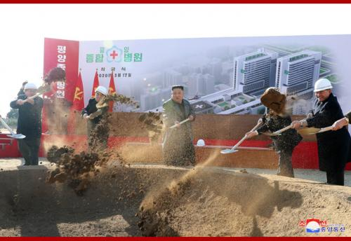 Pyongyang General Hospital groundbreaking